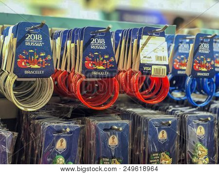 Moscow, Russia - July, 10, 2018: Souvenir Production, Bracelets, Gifts With Logo At The Shelves Of O