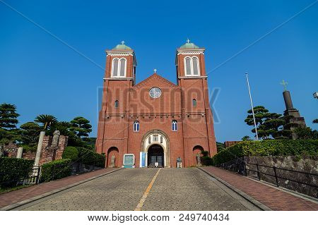 Nagasaki, Japan - 14jul2018:  Close Up Of Urakami Cathedral In Nagasaki, Japan.