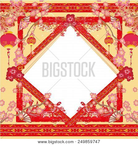 Mid-autumn Festival Vector & Photo (Free Trial) | Bigstock