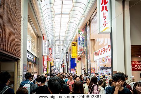 Osaka, Japan - May 26, 2018: A Classic Street Of Shinsaibashi, The Famous Shopping District In Osaka