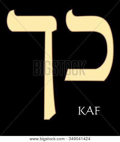 Hebrew Letter Kaf, Eleventh Letter Of Hebrew Alphabet, Meaning Is Palm, Gold Design On Black Backgro