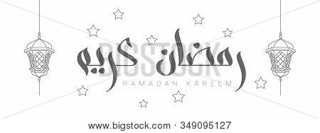 Ramadan Greeting Card With Modern Brush Calligraphy Ramadan Kareem In Arabic Isolated On White Backg