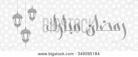 Ramadan Greeting Card With Modern Brush Calligraphy Ramadan Mubarak In Arabic Isolated On White Back