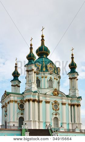 Temple Of The Baroque Style