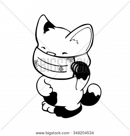Chinese Cat Figurine In Medical Protective Mask, Vector Illustration On White Background. Chinese Co