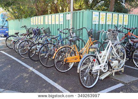 Osaka, Japan - February 12, 2017: Group Of Bicycle Parking In Osaka Japan