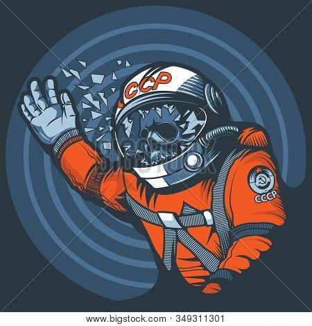 Astronaut With A Broken Glass Of A Spacesuit And A Skull Inside