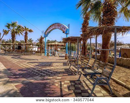 Egypt, Sharm El Sheikh - January 17, 2020: Entrance To El Kheima Beach In Sharm El Sheikh. Wooden Be