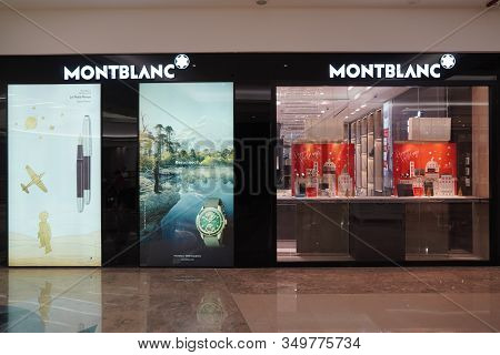 View Of Montblanc Store. Storefront Of Montblanc High-end Accessory Fashion Shop Logo. German Manufa