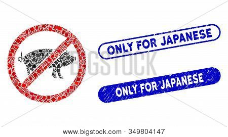 Collage Stop Swine Icon And Red Round Rubber Stamp Seal With Only For Japanese Caption And Coronavir