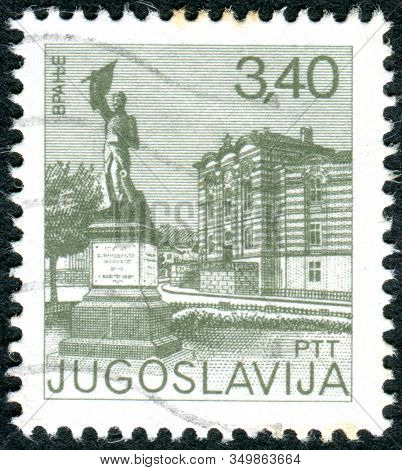 Yugoslavia - Circa 1977: A Stamp Printed In Yugoslavia, Depicts The City Of Vranje In Serbia, Circa