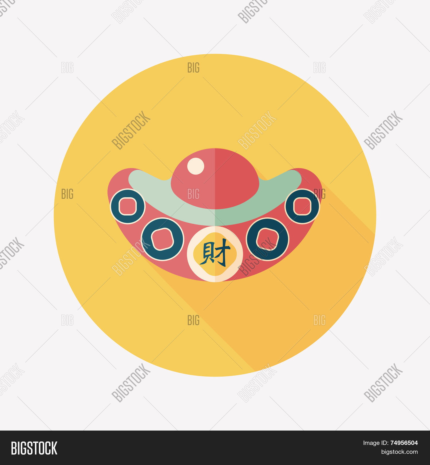 Chinese New Year Flat Vector & Photo (Free Trial) | Bigstock