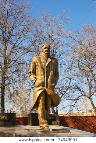 Monument To Andrey Platonov In Voronezh In Russia