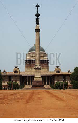 Facade of a government building, Jaipur Column, Rashtrapati Bhavan, Rajpath, New Delhi, India