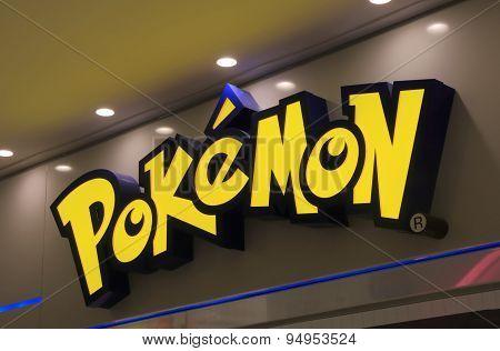 Pokemon Japanese animation