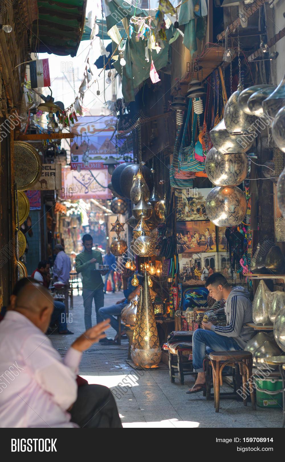 CAIRO, EGYPT - APRIL Image & Photo (Free Trial) | Bigstock
