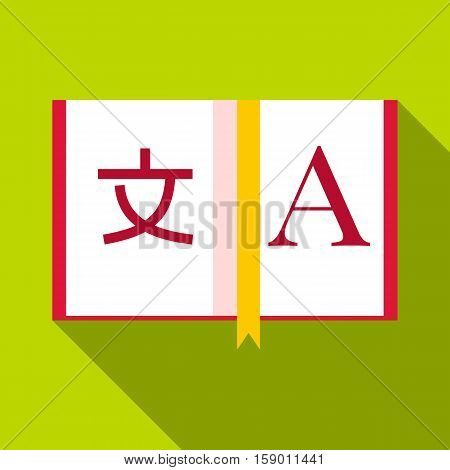 Open dictionary icon. Flat illustration of open dictionary vector icon for web