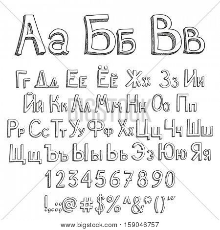 Russian alphabet on a white background for the most curious children