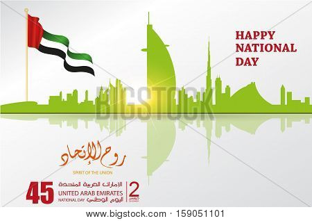 United Arab Emirates ( UAE ) National Day background with an inscription in Arabic translation : Spirit of the union United Arab Emirates National Day 2 december Vector illustration