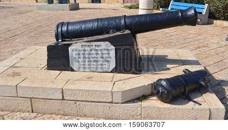 JAFFA ISRAEL 26 10 16: Coastal cannon from the Ottoman period in Old Jaffa In 1515, Jaffa was conquered by the Ottoman sultan Selim I.