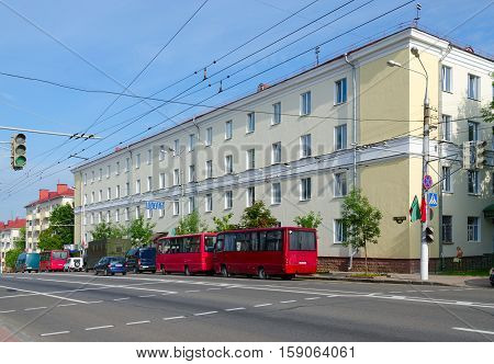 VITEBSK BELARUS - JULY 13 2016: Dormitory 3 of Vitebsk State of Order of Peoples' Friendship Medical University Belarus