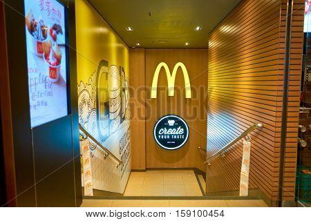 HONG KONG - CIRCA NOVEMBER, 2016: a McDonald's restaurant in Hong Kong. McDonald's, or simply McD, is an American hamburger and fast food restaurant chain.