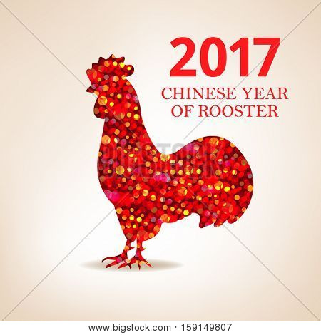 Rooster New Year Postcard, With Gradient Mesh, Vector Illustration