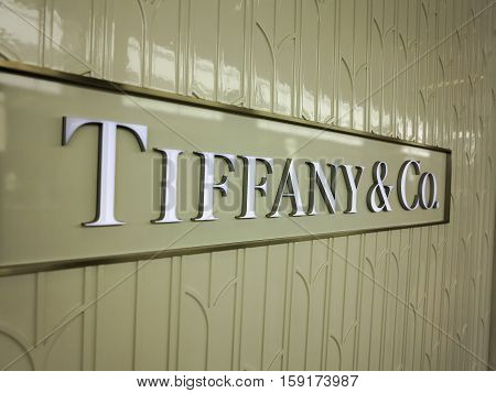 ALBERTA, CANADA - SEPTEMBER 21, 2014: Detail of Tiffany shop in Alberta Canada It is an American multinational luxury jewelry and specialty retailer founded at 1837.
