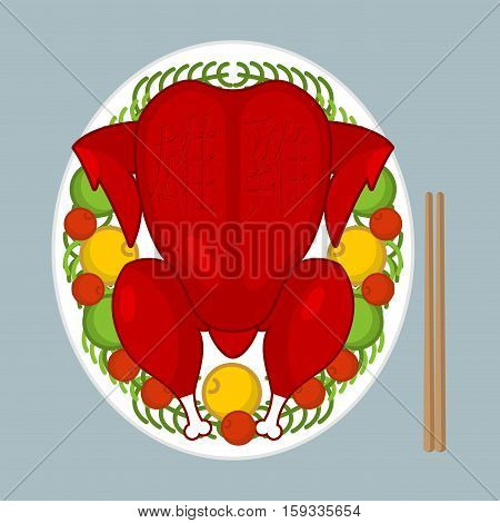 Fried Rooster Symbol Of Chinese New Year. Baked Red Cock On Plate With Apples And Chopsticks. Asian