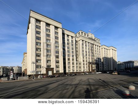 Building Of The State Duma Of The Federal Assembly Of Russian Federation (day). Moscow, Russia. The
