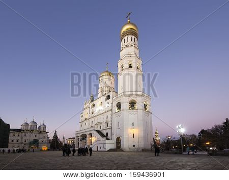Ivan The Great Bell-tower Complex At Night. Cathedral Square, Inside Of Moscow Kremlin, Russia
