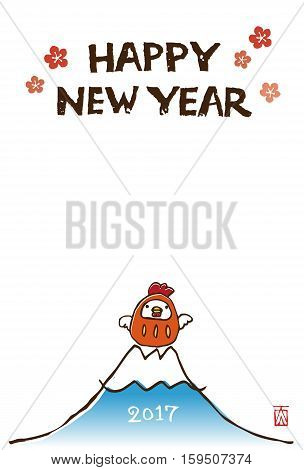 New Year card with chicken tumbling doll and Fuji mountain