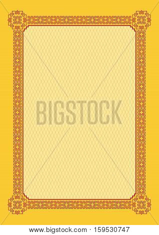 Ornate frame and background. Interlaced lines, golden and red colors. A4 page proportions. Lattice.