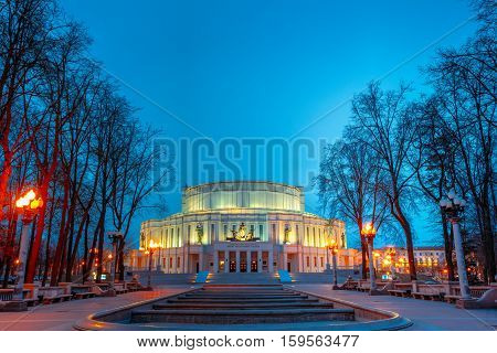 The National Academic Bolshoi Opera And Ballet Theatre Of The Republic Of Belarus In Minsk, Belarus. Night Illumination.