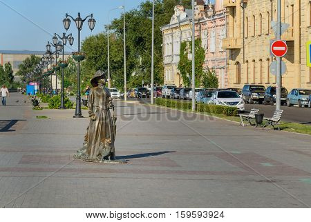 Sculpture Lady With The Dog In Astrakhan