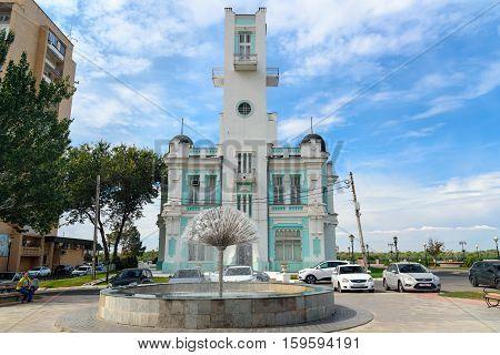 Building Of Registry Office In Astrakhan