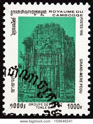 CAMBODIA - CIRCA 1996: A stamp printed in Cambodia from the