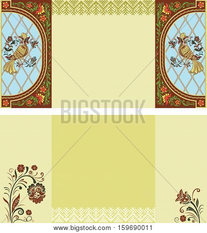 Greeting card, invitation in Russian folk style. Outer parts fold. Both sides given.