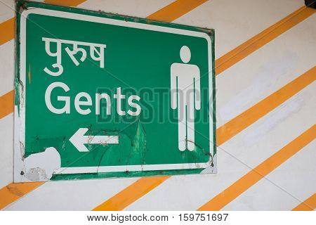 Delhi India - November 29 2016: Men public toilet sign in highway toilet park. Toilet on the Delhi expressway at a food mall.