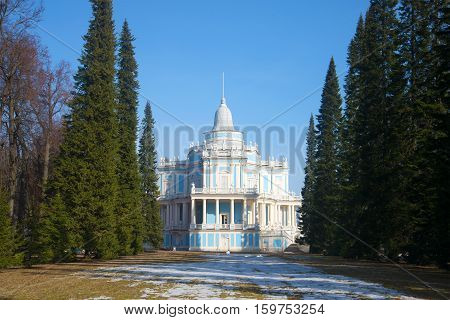 LOMONOSOV, RUSSIA - MARCH 30, 2016: View of the pavilion of the Siding Hill in the sunny March afternoon. The historical landmark of the city Oranienbaum