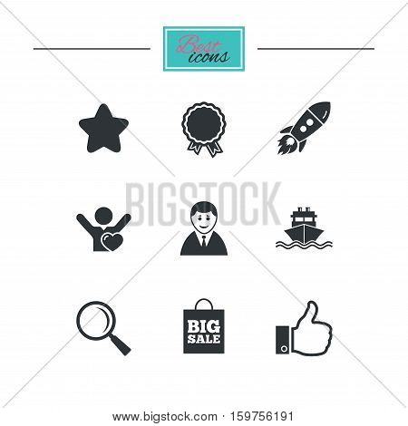 Online shopping, e-commerce and business icons. Start up, award and customers like signs. Big sale, shipment and favorite symbols. Black flat icons. Classic design. Vector