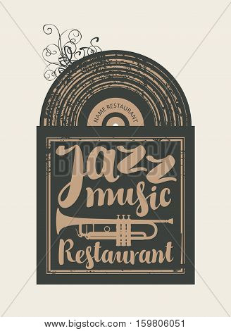 vector banner for the restaurant with jazz music vinyl records and cutlery