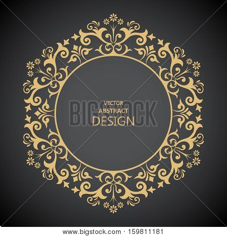 Circular baroque pattern. Round floral ornament. Vintage frame. Greeting card. Wedding invitation. Retro style. Vector logo template labels and badges