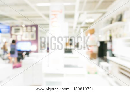 Home living mall store blurred background with people