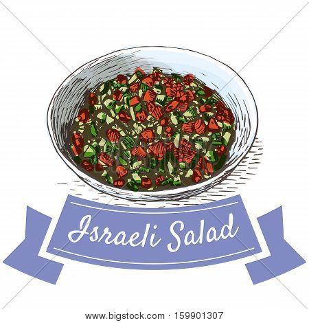 Israeli Salad colorful illustration. Vector illustration of israeli cuisine.