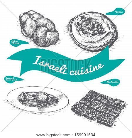 Monochrome vector illustration of israeli cuisine and cooking traditions