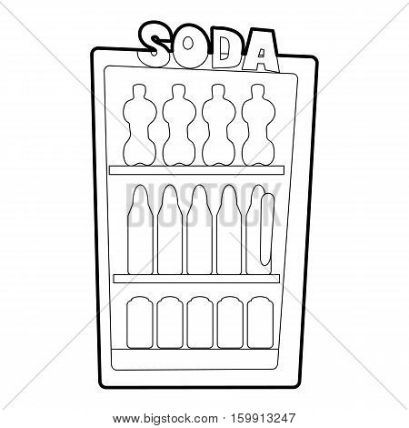 Refrigeration icon. Outline illustration of refrigeration vector icon for web