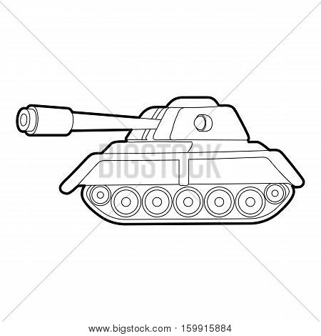 Tank icon. Outline illustration of tank vector icon for web