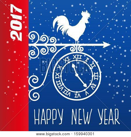 Greeting card. Weather vane with rooster. Happy 2017 new year.
