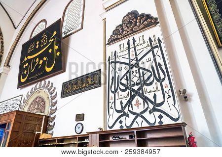 Historical Grand Mosque In Bursa Osmangazi